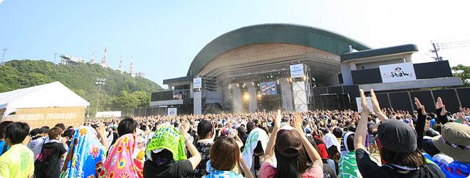 SkyJamboree'09 SPECIAL REPORT