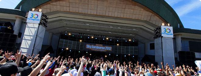 SkyJamboree'12 SPECIAL REPORT